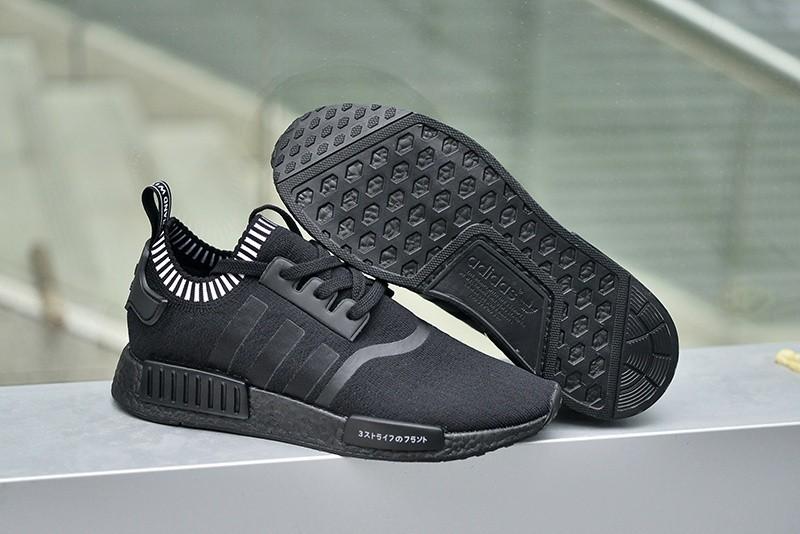 basket adidas hommes nmd